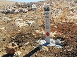 "Die Grenze zum Naturreservat, ""Stoppschild"" der Israel Nature and Parks Authority; Foto © EAPPI"
