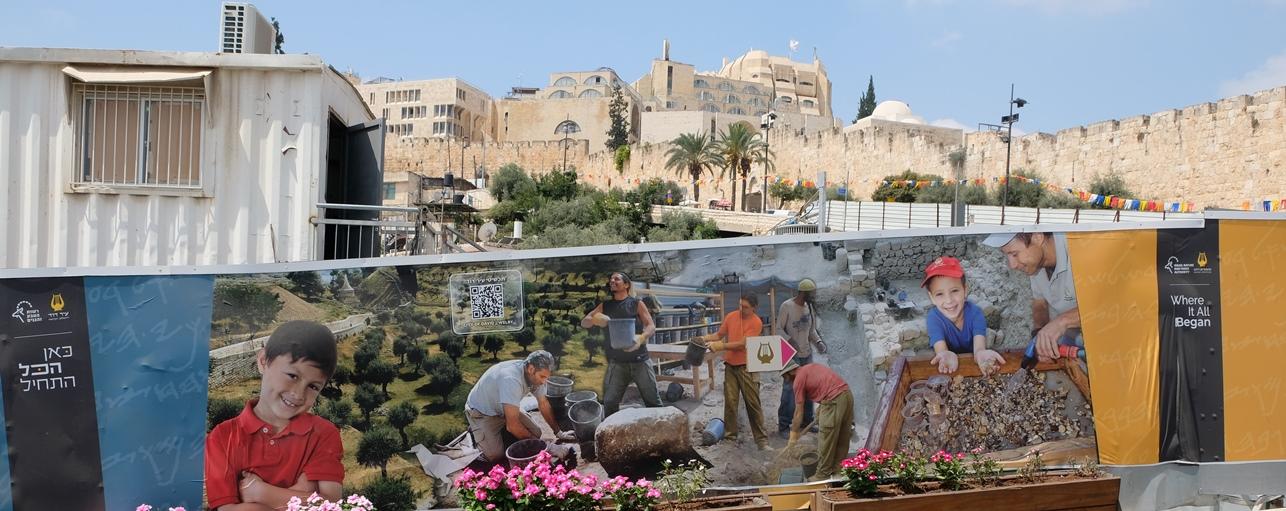 """Werbung für die """"City of David"""". Foto © EAPPI"""