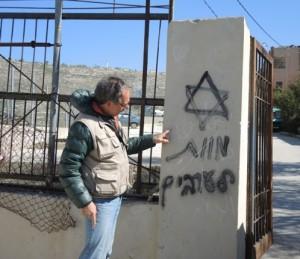 """Tod in Arabern"" - Graffiti an der Schule von Urif"