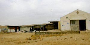 Die Schule von Dkaika